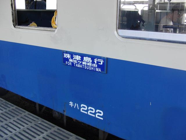 Cimg0799