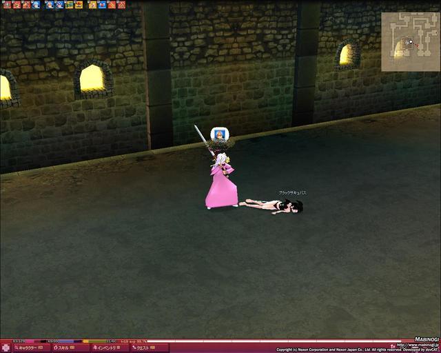 Mabinogi_2005_08_22_004
