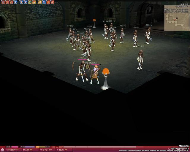 Mabinogi_2005_09_24_002