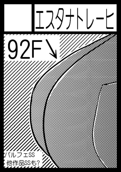 C75circlecut_3